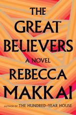 The Great Believers Rebecca Makkai