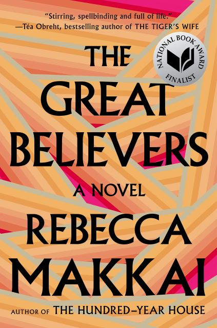 The Great Believers Rebecca Makkai